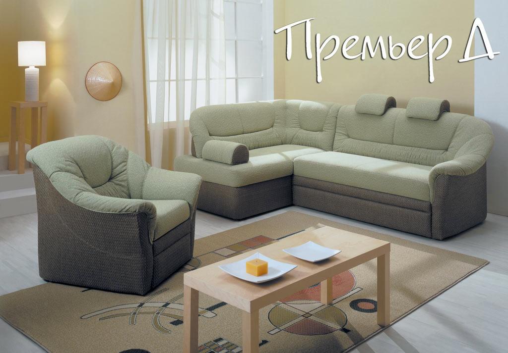 Диваны И Кресла Магазин Мебели В Московкой Обл